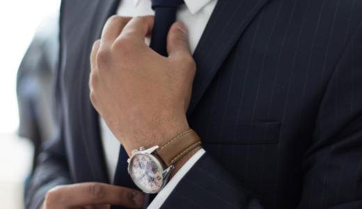 結婚相談所の男性お見合い写真 | 服装や料金などの基本と選ばれるコツをご紹介!